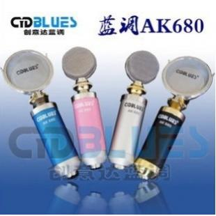 蓝调k680大振膜电容麦克风