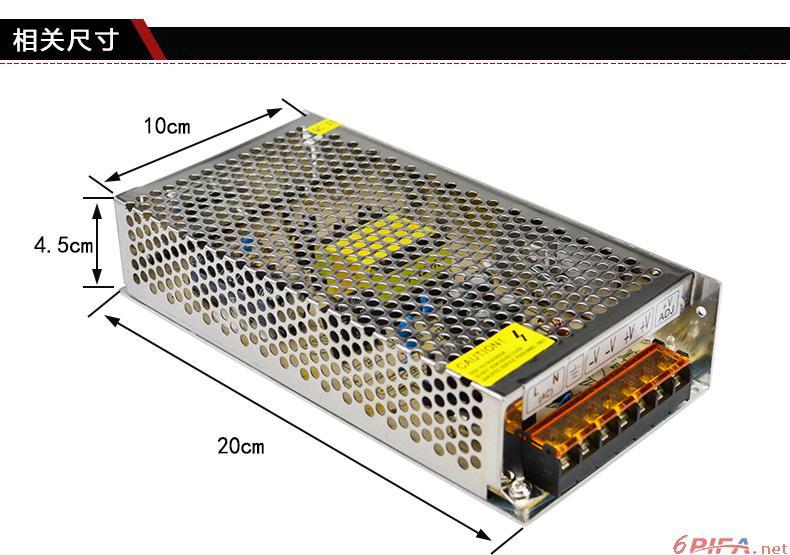 12伏灯箱变压器接线图